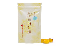 北海道産亜麻仁油サプリメント