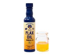 有機亜麻仁油(フラックスシードオイル)
