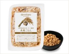 自然栽培米・十一雑穀「美養ごはん」、「美養粥」