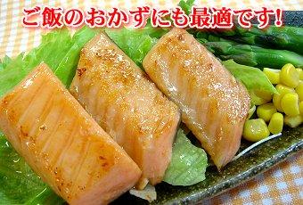 秋さけハラス醤油味(約500g・1袋・冷凍)