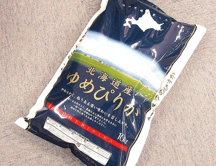夕張メロン(優品・約1.6kg×2玉) 産直