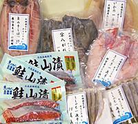 北海道産!豪華干物セット
