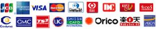 使用できるクレジットカード ロゴ 一覧