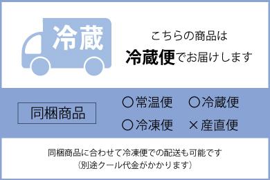 配送-冷蔵-1